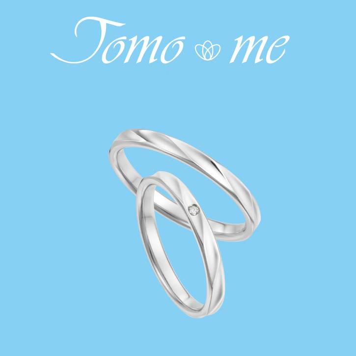 トモミの結婚指輪/イメージ