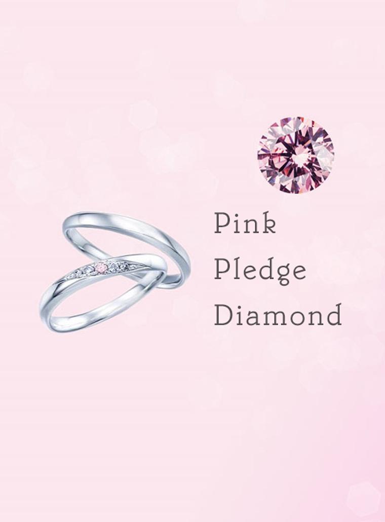 Pink Pledge Diamond