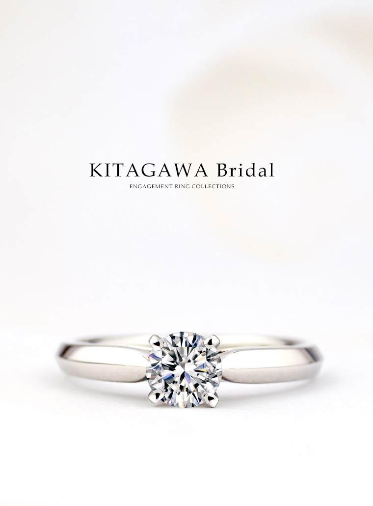 KITAGAWA Bridal