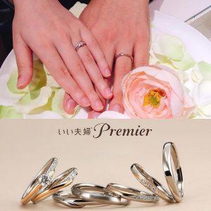 結婚指輪ご成約のお客様 Y&T様ご夫妻 静岡県袋井市