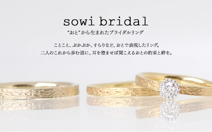 sowi Bridal Collection