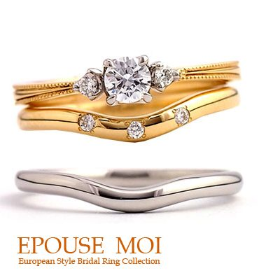エプーズモアの結婚指輪と婚約指輪5