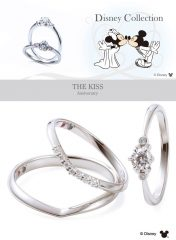 ディズニーコレクションの結婚指輪と婚約指輪