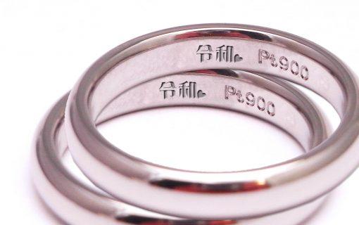 新元号「令和」を指輪に刻印