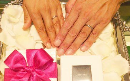 結婚指輪ご成約のお客様 静岡市のヒロミツ&トモコ様ご夫妻