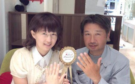 結婚指輪ご成約のお客様 まんしゅう様ご夫妻 静岡県